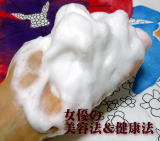 aroクリムサボン アロクリーム石鹸 口コミレビュー