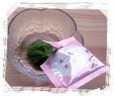 美肌&デトックス 美力青汁beauty。夜に飲む青汁! 加藤あい・道端ジェシカ・SHIHO・辺見えみり・矢野未希子・ビューティーモデル田中マヤさん愛飲。