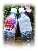 アンチエイジング水 シリカ水使用感想